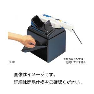 (まとめ)ポータブル暗箱 C-10【×2セット】