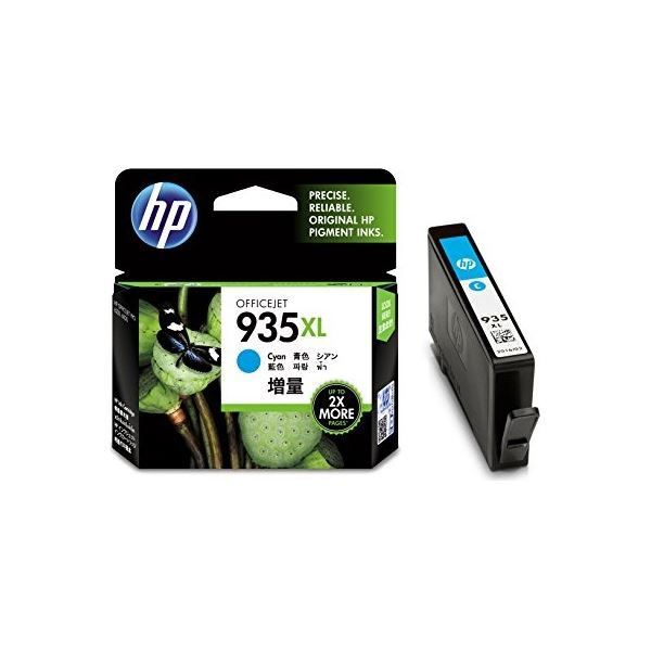 (まとめ) HP HP935XL インクカートリッジシアン 増量 C2P24AA 1個 【×10セット】