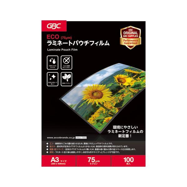 (まとめ) GBC ECOパウチフィルム 75μ A3 100枚入【×2セット】