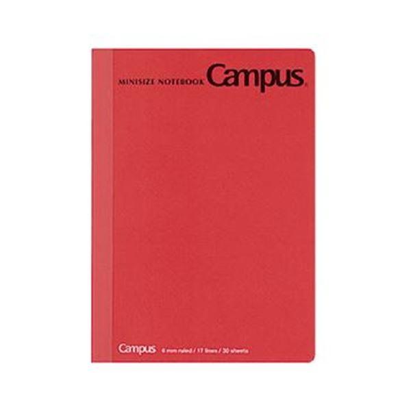 (まとめ)コクヨ キャンパスノート(ミニサイズ中横罫)B7 B罫 赤 30枚 ノ-235BN-R 1セット(10冊)【×10セット】