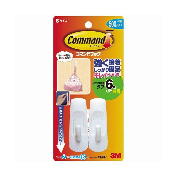 (まとめ) 3M コマンドフック S オフホワイト フック2個+タブ6枚 CMR7 1パック 【×30セット】 白
