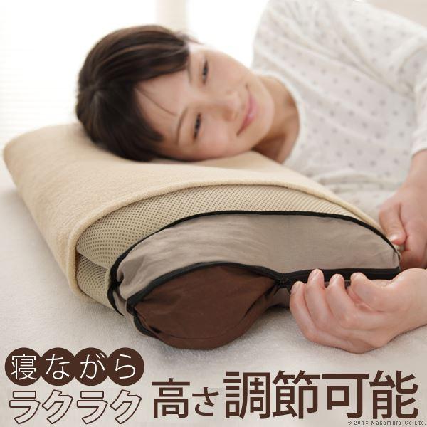 寝ながら高さ調節 サラサラ枕/ピロー 【35×50cm】 洗える 日本製 通気性抜群 カバー付き 立体メッシュ 〔ベッドルーム 寝室〕