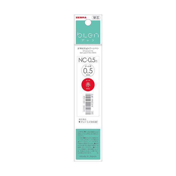 (まとめ)ゼブラ 油性ボールペン替芯NC-0.5芯 赤 RNC5-R 1セット(10本)【×10セット】