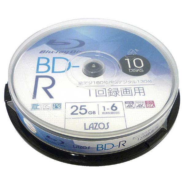 【5個セット】BD-Rディスク25GB 1-6倍速対応 1回記録用 ホワイトワイド印刷対応10枚 L-B10P×5P 白