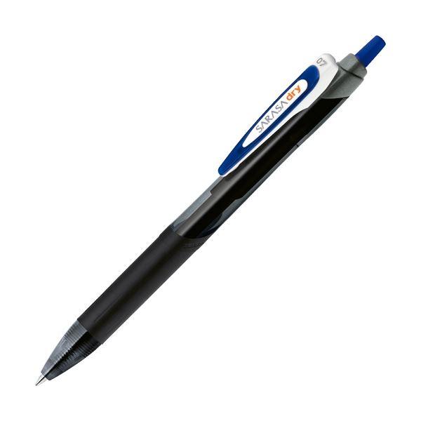 (まとめ) ゼブラ ジェルボールペン サラサドライ0.7mm 青 JJB31-BL 1本 【×50セット】