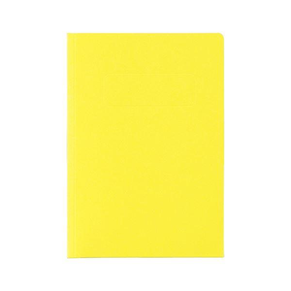 (まとめ) ライオン事務器カラーポケットホルダー(紙製) 2つ折りタイプA5(見開きA4判) イエロー PH-52C 1冊 【×50セット】 黄