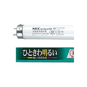 NEC Hf蛍光ランプライフルックHGX 32W形 3波長形 昼白色 業務用パック FHF32EX-N-HX1セット(125本:25本×5パック)