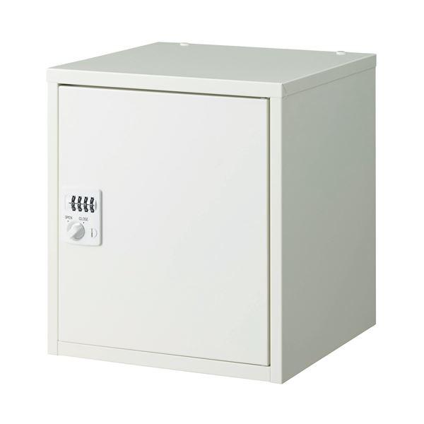 ダイシン工業 セーフティーボックス SC-04H ホワイト 白