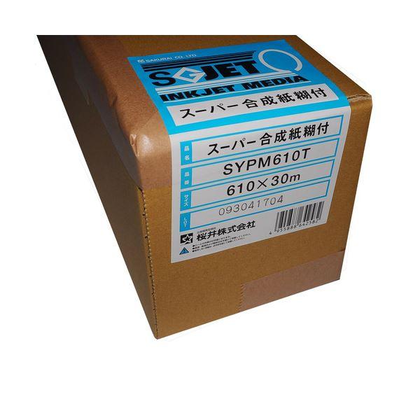 桜井 スーパー合成紙糊付914mm×30m 2インチコア SYPM914T 1本