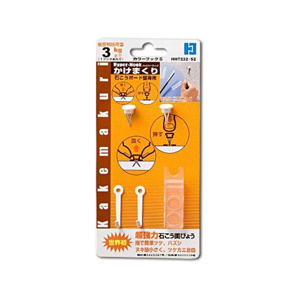(まとめ) 東洋工芸 かけまくり カラーフックSHHT222-S2 1パック(2個) 【×10セット】