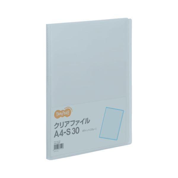 (まとめ) TANOSEE クリアファイル A4タテ 30ポケット 背幅17mm ブルー 1冊 【×50セット】 青