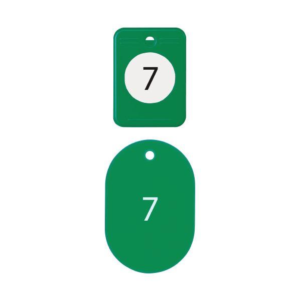(まとめ)オープン工業 クロークチケット 1~20 緑BF-150-GN【×10セット】