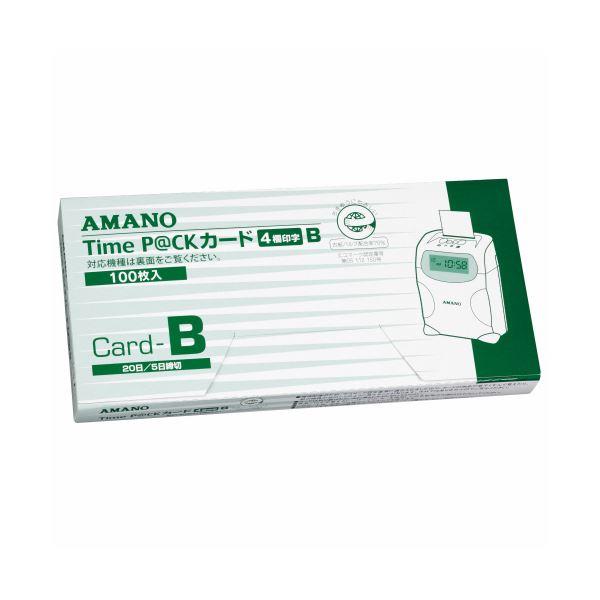 アマノ TimeP@CKカード 4欄印字B(20日締め/5日締め) 1パック(100枚) 【×10セット】