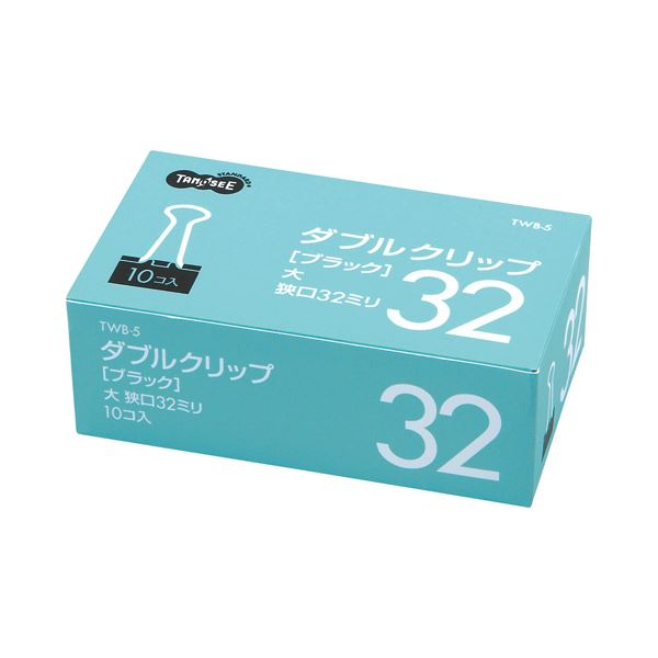 (まとめ) TANOSEE ダブルクリップ 大 口幅32mm ブラック 1セット(100個:10個×10箱) 【×10セット】 黒