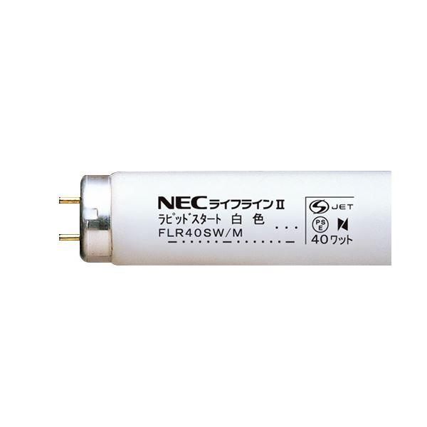 (まとめ)NEC 蛍光ランプ ライフライン直管グロースタータ形 6W形 白色 FL6W 1パック(25本)【×3セット】
