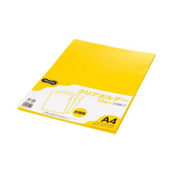 (まとめ) TANOSEEカラークリアホルダー(単色タイプ) A4 イエロー 1パック(10枚) 【×50セット】 黄