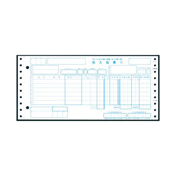 TANOSEE チェーンストア統一伝票タイプ用1型(伝票No.無) 11×5インチ 5枚複写 1箱(1000組)