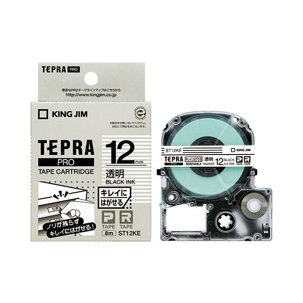 (まとめ) キングジム テプラ PROテープカートリッジ キレイにはがせるラベル 12mm 透明/黒文字 ST12KE 1個 【×10セット】