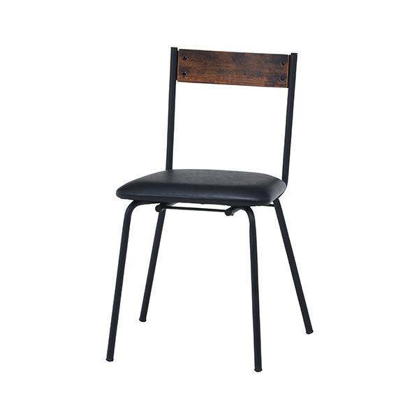 モダン ダイニングチェア/食卓椅子 【幅48cm×奥行51cm】 スチール 【組立品】