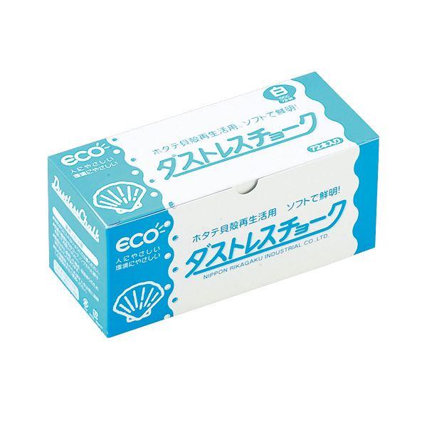 (まとめ)日本理化学 ダストレスチョーク炭酸カルシウム製 白 DCC-72-W 1セット(1440本:72本×20箱)【×3セット】