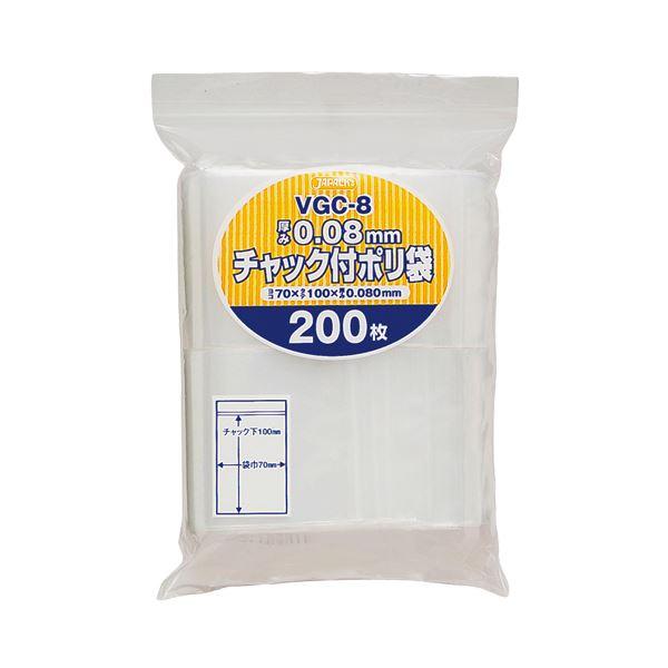 (まとめ) ジャパックス チャック付ポリ袋 ヨコ70×タテ100×厚み0.08mm VGC-8 1パック(200枚) 【×30セット】