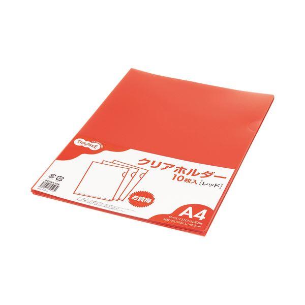 (まとめ) TANOSEE カラークリアホルダー 単色タイプ A4 レッド 1パック(10枚) 【×50セット】 赤