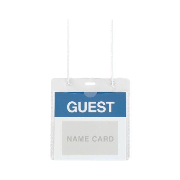 (まとめ) プラス イベント用 吊り下げ式 名札イベントサイズ ホワイト CT-E1 1パック(50個) 【×5セット】 白