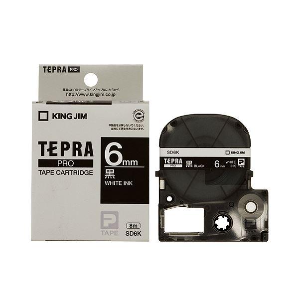 (まとめ) キングジム テプラ PRO テープカートリッジ ビビッド 6mm 黒/白文字 SD6K 1個 【×10セット】