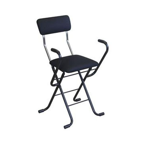 折りたたみ椅子 【1脚販売 ブラック×ブラック】 幅46cm 日本製 スチール 黒