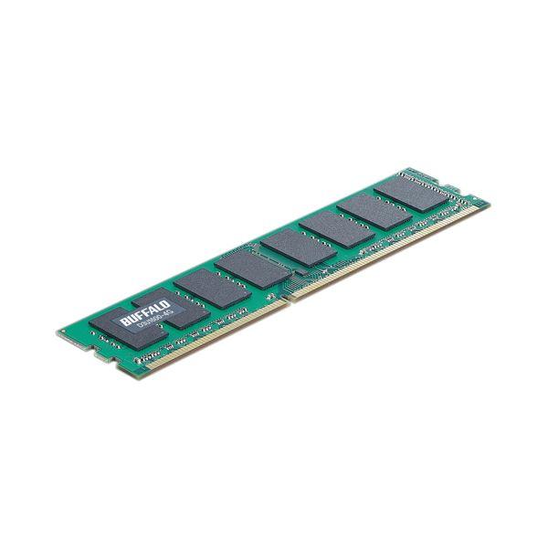 バッファロー 法人向けPC3-12800 DDR3 1600MHz 240Pin SDRAM DIMM 4GB MV-D3U1600-4G1枚