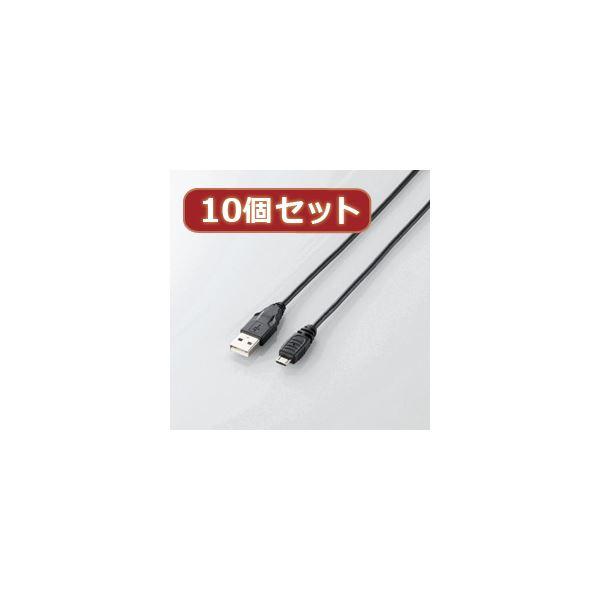 10個セット Micro-USB(A-MicroB)ケーブル 配線 MPA-AMB15BKX10