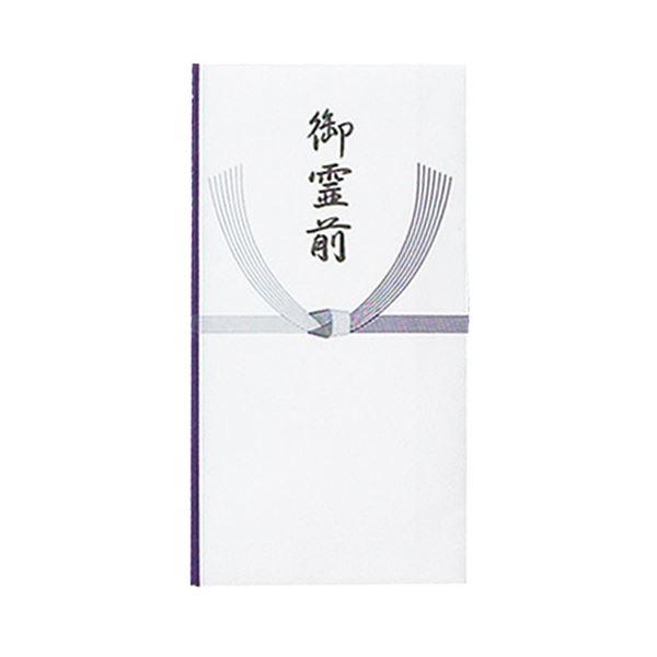 (まとめ)長門屋商店 特撰多当 タ-P803 御霊前【×200セット】
