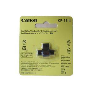 (まとめ) キヤノン プリンタ電卓用インクローラーCP-13II 2色印字 5166B001 1個 【×10セット】