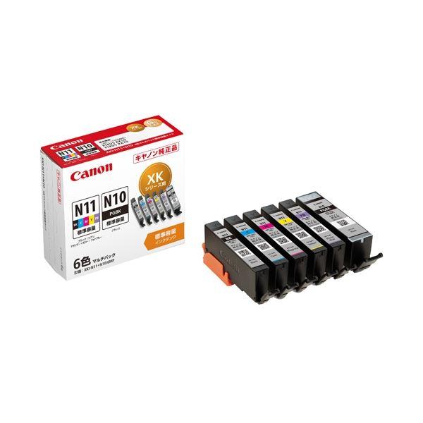 (まとめ) キヤノン インクカートリッジXKI-N11+N10/6MP 6色【×3セット】