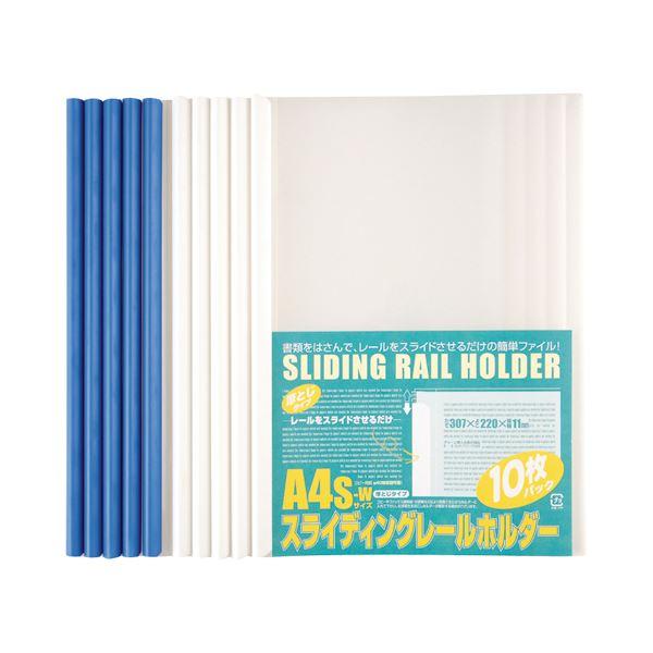 (まとめ) ビュートン スライディングレールホルダー A4タテ 40枚収容 ブルー 厚とじ PSR-A4SW-B10 1パック(10冊) 【×10セット】 青
