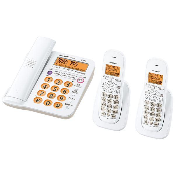 デジタルコードレス電話機 子機2台タイプ ホワイト系 白