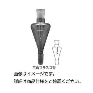 (まとめ)ハイスピードトラップ ST-200【×3セット】