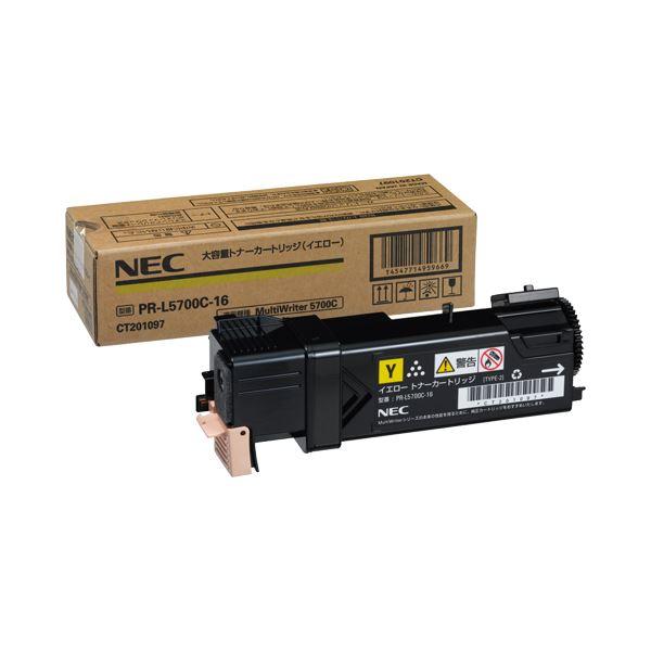 (まとめ)NEC 大容量 大型 トナーカートリッジ イエロー PR-L5700C-16 1個【×3セット】 黄
