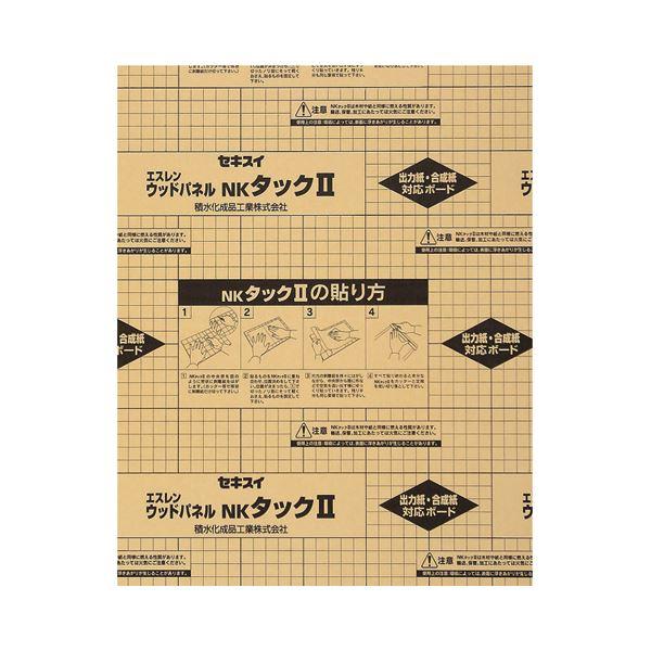 (まとめ)積水化成品工業 NKタックII A1 900×600×5mm FA5-600-900S 1パック(10枚)【×3セット】