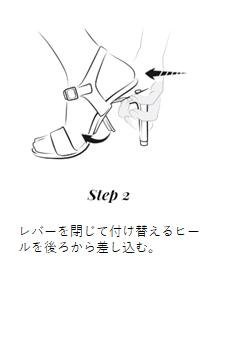 ヒール付け替え可能サンダル 婦人靴Indie Brown Block 7cm ブラウン系 サイズ 41 28cm相当Mime et moi ミミ・エ・モイ 茶ulcFK13TJ