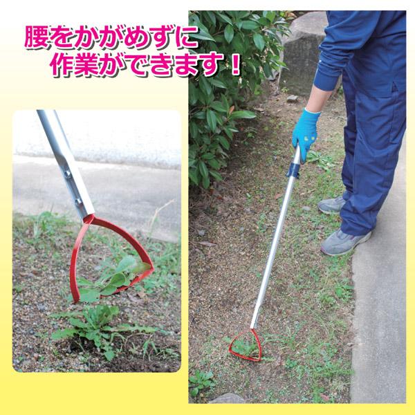 雑草抜きごそっと 伸縮式草取り道具/ ビッグ 「とれ太」 アルミパイプ 【のこ目/平刃付】