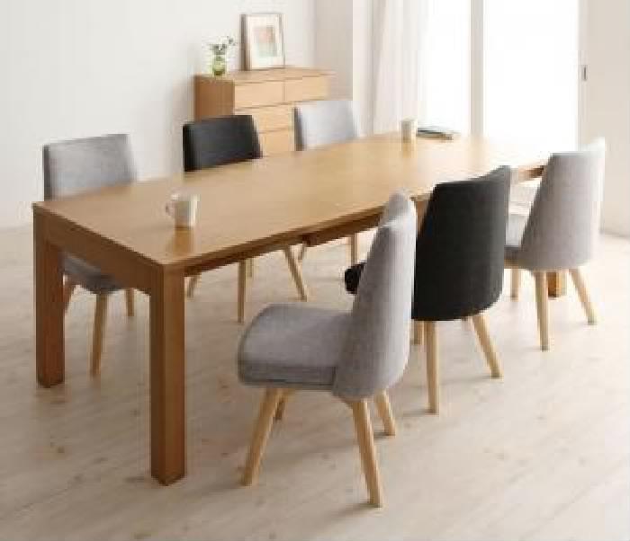 機能系テーブルダイニング 7点セット(テーブル+チェア (イス 椅子) 6脚) 北欧風デザイン エクステンション 伸長式 伸びる 可変式 延長 ダイニング( 机幅 :W145-205)( イス色 : 【4脚】ライト【2脚】ダーク )