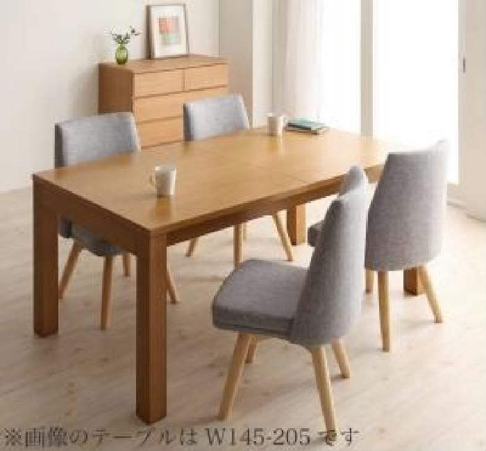 機能系テーブルダイニング 5点セット(テーブル+チェア (イス 椅子) 4脚) 北欧風デザイン エクステンション 伸長式 伸びる 可変式 延長 ダイニング( 机幅 :W120-180)( イス色 : ライトグレー×ダークグレー )