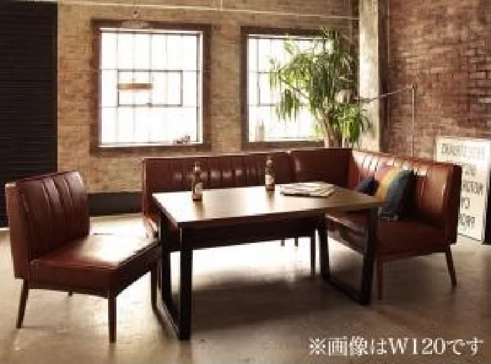 ダイニング 4点セット(テーブル+ソファ1脚+アームソファ1脚+チェア (イス 椅子) 1脚) アメリカンヴィンテージ レトロ アンティーク デザイン リビングダイニング( 机幅 :W150)( ソファ色 : ブラウン 茶 )( 右アーム )