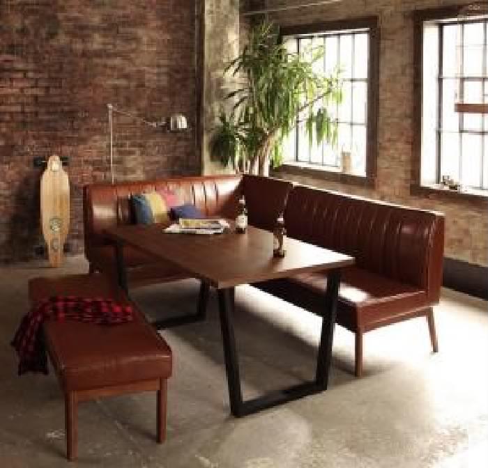 ダイニング 4点セット(テーブル+ソファ1脚+アームソファ1脚+ベンチ1脚) アメリカンヴィンテージ レトロ アンティーク デザイン リビングダイニング( 机幅 :W120)( ソファ色 : ダークブラウン 茶 )( 左アーム )