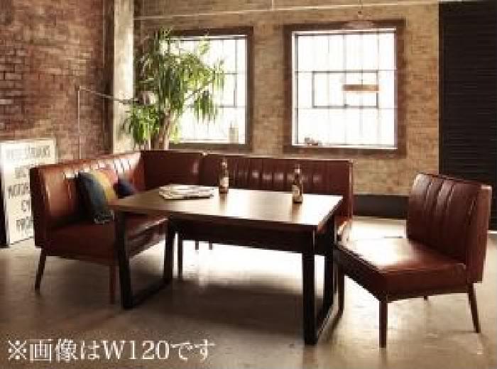 ダイニング 4点セット(テーブル+ソファ1脚+アームソファ1脚+チェア (イス 椅子) 1脚) アメリカンヴィンテージ レトロ アンティーク デザイン リビングダイニング( 机幅 :W150)( ソファ色 : ブラウン 茶 )( 左アーム )