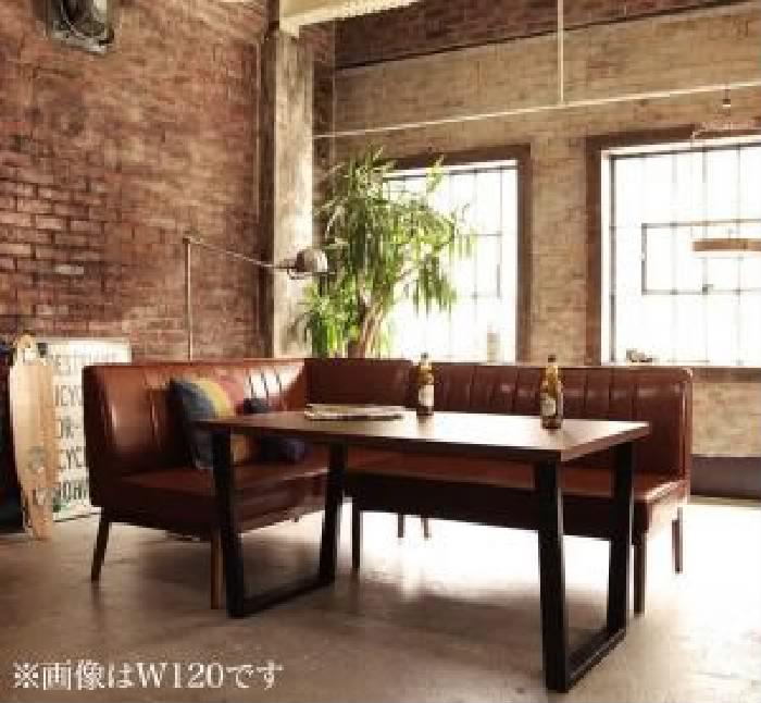 ダイニング 3点セット(テーブル+ソファ1脚+アームソファ1脚) アメリカンヴィンテージ レトロ アンティーク デザイン リビングダイニング( 机幅 :W150)( ソファ色 : ブラウン 茶 )( 左アーム )