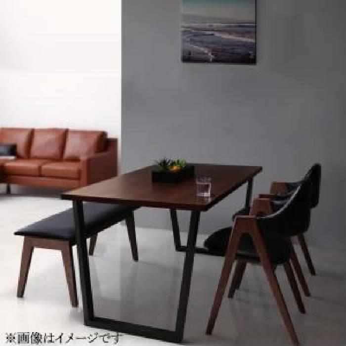 ダイニング用4点セット(テーブル+チェア2脚+ベンチ1脚)W120【チェア2脚】ブラック黒