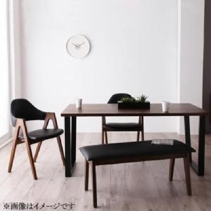 ダイニング 4点セット テーブル チェア イス 椅子 2脚 ベンチ1脚 天然木 木製 ウォールナットモダンデザインダイニング 机幅 :W150 イス色 : イス2脚 ブラック 黒 ベンチ色 : ベンチ ブラック 黒 当店では ハロウィン 粗品