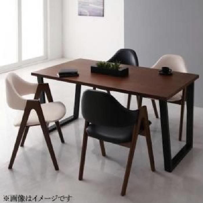 ダイニング 5点セット(テーブル+チェア (イス 椅子) 4脚) 天然木 木製 ウォールナットモダンデザインダイニング( 机幅 :W120)( イス色 : 【イス4脚】ブラック 黒 )